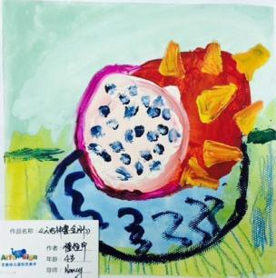 艺象标儿童创艺美术加盟图片