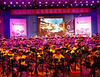 罗兰数字音乐教育加盟 罗兰音乐学员表演