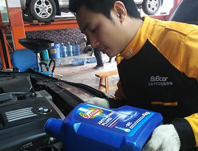 比比卡汽车养护中心加盟 比比卡汽车美容养护加盟