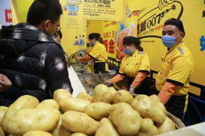 飞薯007加盟 飞薯007