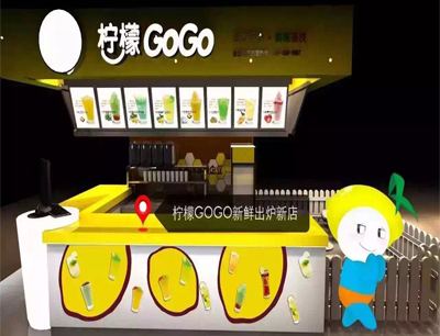 柠檬GOGO加盟 柠檬GOGO新店面