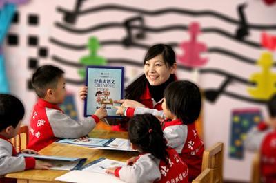 北大青鸟幼儿园加盟 经典大语文