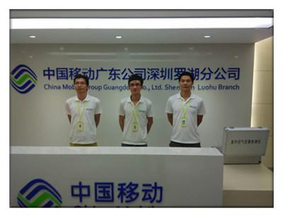 高洁雅空气治理服务加盟 加盟商为客户进行空气治理