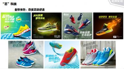 鸿星尔克加盟 鸿星尔克-Q2新品-鞋类