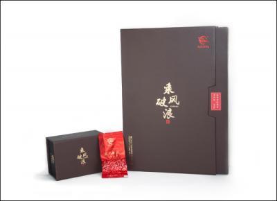天外飞轩茶业加盟 产品1