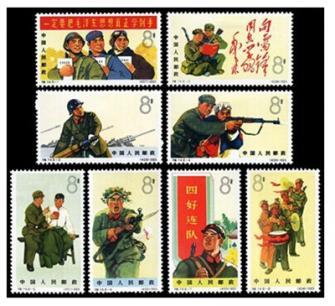 南京文交所加盟 邮票