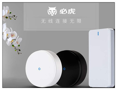 必虎WiFi共享经济加盟 必虎产品 领先科技