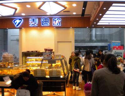 果C益佰港式甜品11.29