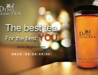 薡茶精致茶饮加盟 薡茶精致茶饮产品图片1