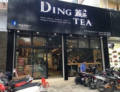 薡茶精致茶饮加盟 薡茶精致茶饮门店3