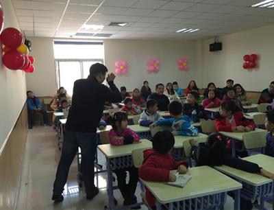 杰睿学校招商加盟 分校区