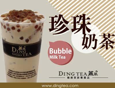 薡茶精致茶饮加盟 薡茶精致茶饮产品图片7