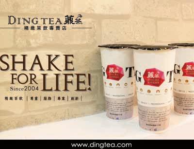 薡茶精致茶饮加盟 薡茶精致茶饮产品图片9