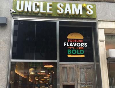 山姆大叔美式休闲餐厅加盟 纽约旗舰店