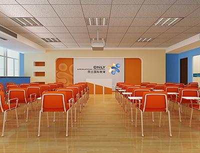 昂立国际教育加盟 昂立国际教育加盟