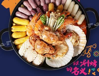 火炉岛加盟 海鲜年糕火锅