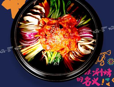 火炉岛加盟 韩式辣五花拌饭