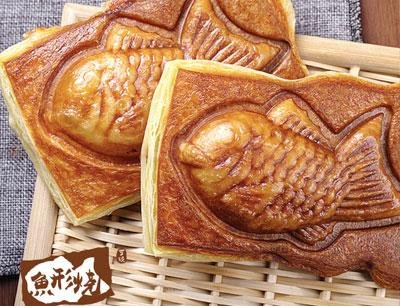 鱼形烧加盟 鱼形烧