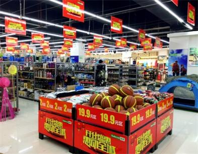 奥库户外运动超市加盟 奥库户外运动超市