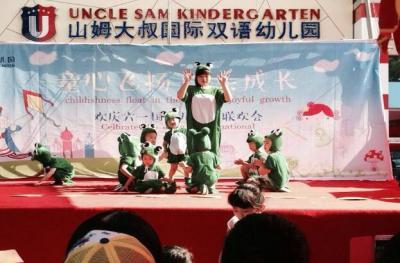 山姆大叔幼儿园加盟 校区展示