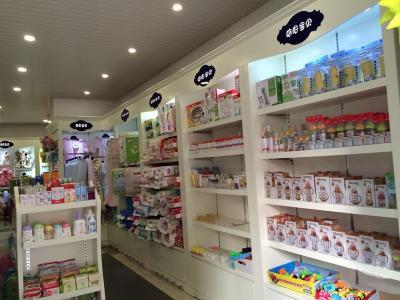 哈尼宝贝母婴生活馆加盟 哈尼宝贝店面展示