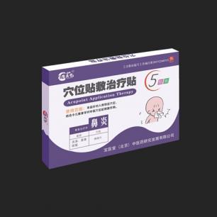 【宝医堂店】宝医堂