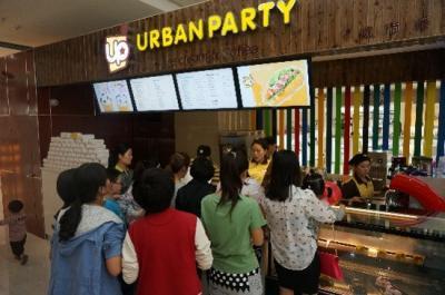 城市派对-热狗茶饮加盟 周口店