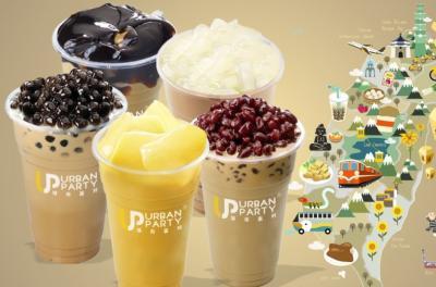 城市派对-热狗茶饮加盟 台湾手作奶茶
