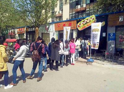 城市派对-热狗茶饮加盟 北大学城店