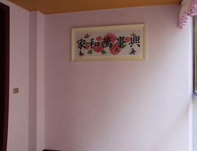 纤之韵-墙衣加盟 纤之韵墙衣