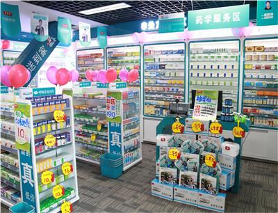 111医药馆药房药店加盟 药店展示