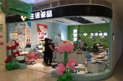 生活诚品儿童学习桌加盟 黑龙江大庆店