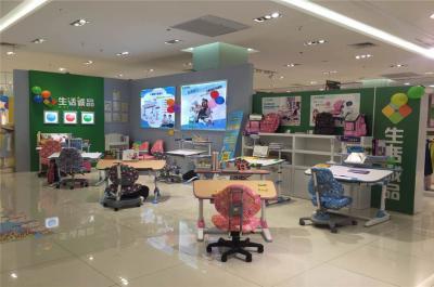 生活诚品儿童学习桌加盟 襄阳万达百货店