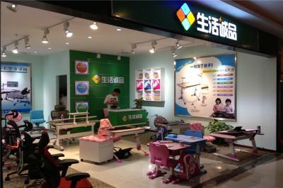 生活诚品儿童学习桌加盟 深圳宝安店