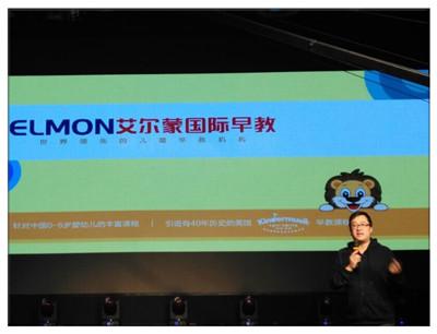 蒙斯坦国际教育加盟 蒙斯坦教育集团