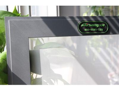 艾尚负离子防雾霾窗纱加盟 产品3