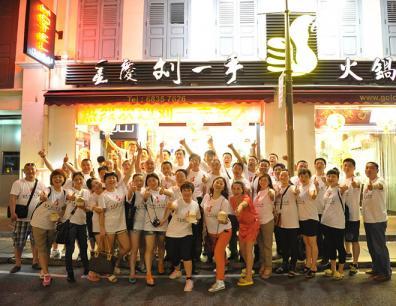 刘一手火锅加盟 新加坡店