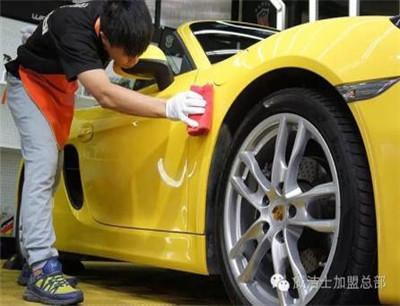 威洁士汽车养护加盟 产品