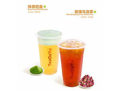 茶大爷teadaye加盟 茶大爷奶茶3