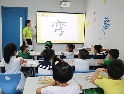 易道教育加盟 上课