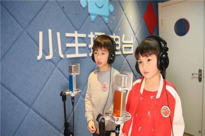 UBTV小主播加盟 小主播电台
