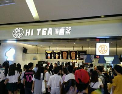 酷道喜茶加盟 酷道喜茶加盟店