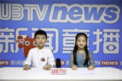 UBTV小主播加盟 新闻童播