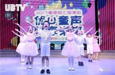 UBTV小主播加盟 UBTV小主播