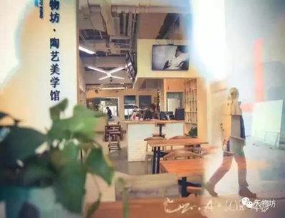 天物坊陶艺馆加盟 青岛如是店