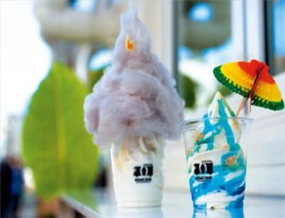 乌云冰淇淋加盟 产品