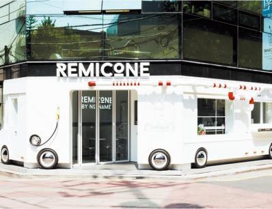 乌云冰淇淋加盟 REMICONE冰淇淋