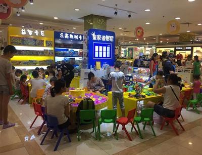 皇家迪智尼玩具店加盟 皇家迪智尼儿童玩具店加盟