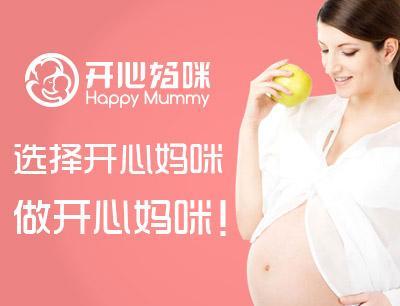 开心妈咪孕期教育加盟 实景