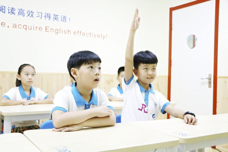 睿丁英语加盟 上课